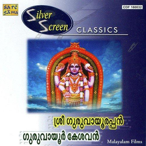 Silver Screen Classics Guruvayoor Kesava