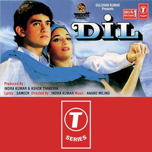 dil - all songs - download or listen free online