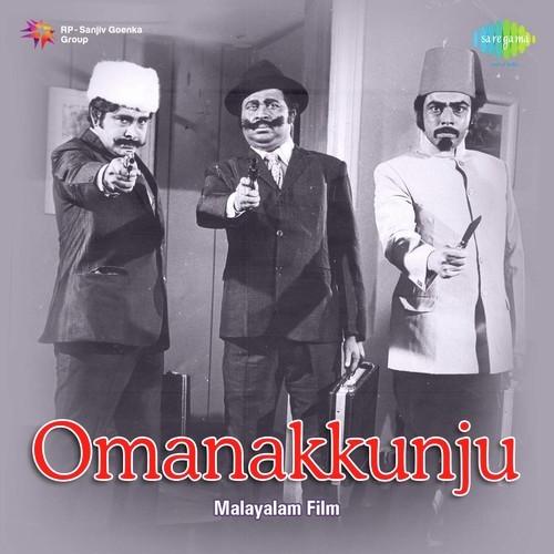 9 film songs download malayalam