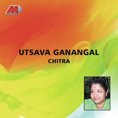 Onam Thiruvonam Song - Download Utsava Ganangal Song Online