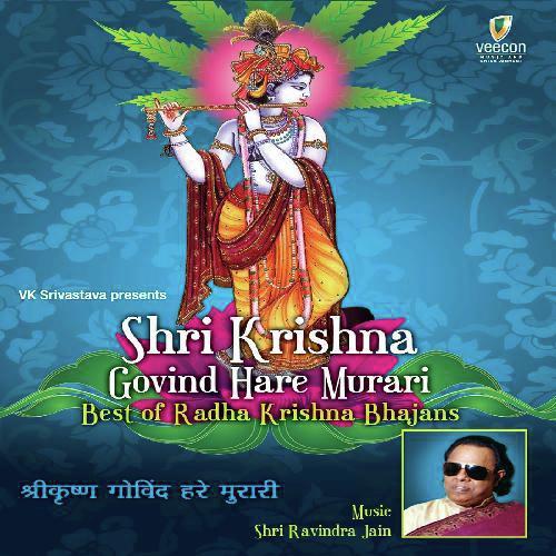 radha krishna serial background music download