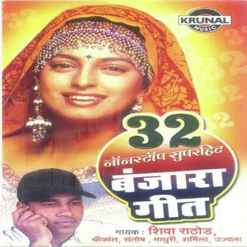 32 Non Stop Banjara Geet