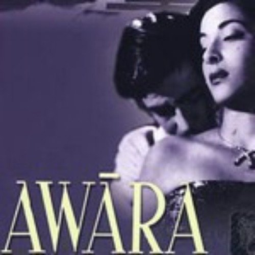 Awaara Hoon lyrics - Old Hindi Songs Lyrics