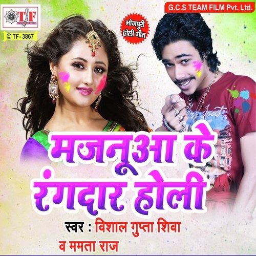Bhojpuri Holi Dj Remix 2018 Download ωWωSurajDjMixCom Dj Remix Songs
