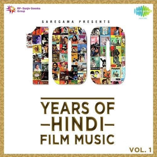 Voice Over And Koi Humdum Na Raha Lyrics - 100 Years of Hindi Film