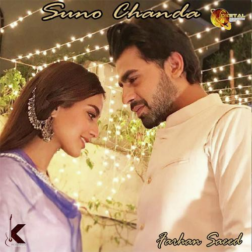 OST Suno Chanda Song - Download Suno Chanda Song Online Only