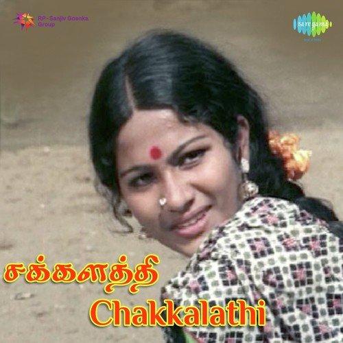 Chakkalatthi