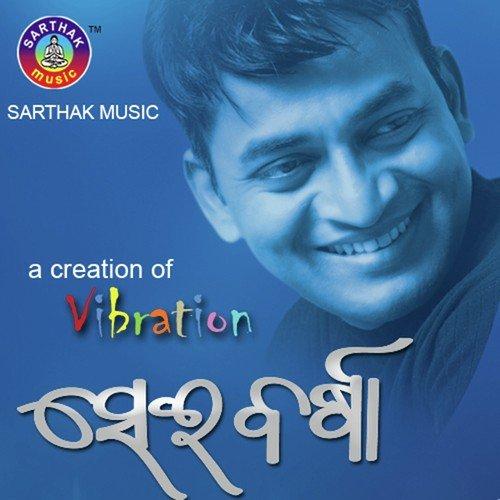 Abhimanini mun (full song) antara chakrabarti, biswaswarup.