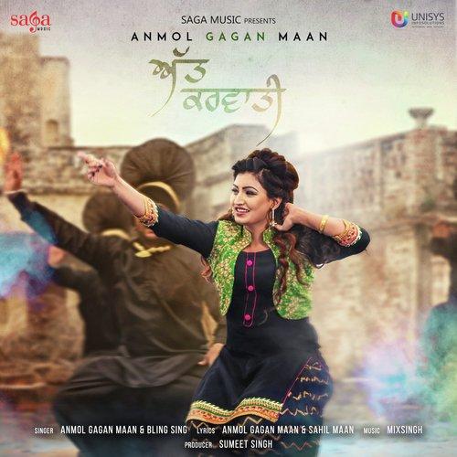 Pehli Mulakaat Song Punjabi Download 2018: Anmol Gagan Maan, Bling Singh
