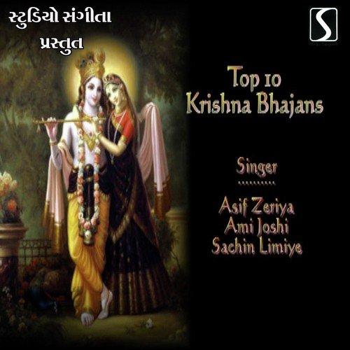 Top 10 Krishna Bhajans by Sachin Limiye, Ami Joshi, Manoj-Vimal