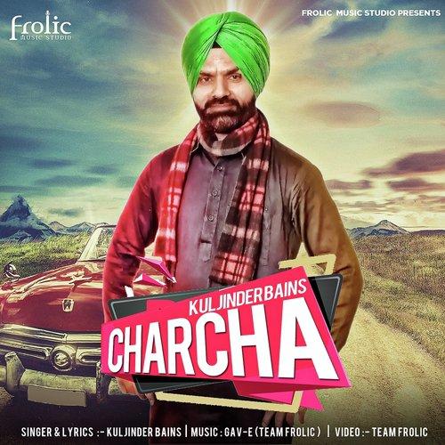 Charcha (Full Song) - Kuljinder Bains - Download or Listen