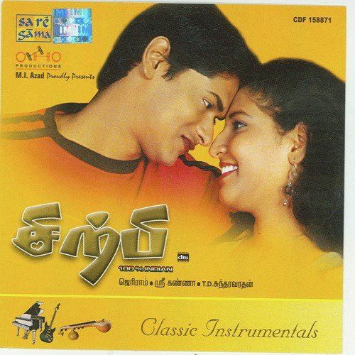 minnale vaseegara song download mp4
