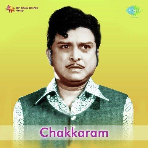 Thattum muttum thalam malayalam song download.