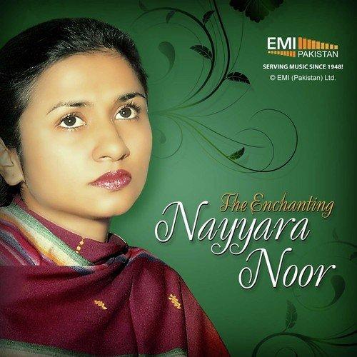 nayyara noor kabhi hum bhi khoobsurat thay mp3