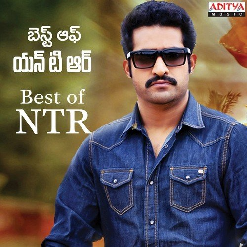 "Ntr Ipl Add Download: Welcome Kanakam (From ""Baadshah"") (Full Song)"