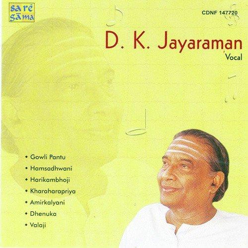 D. K. Jayaraman