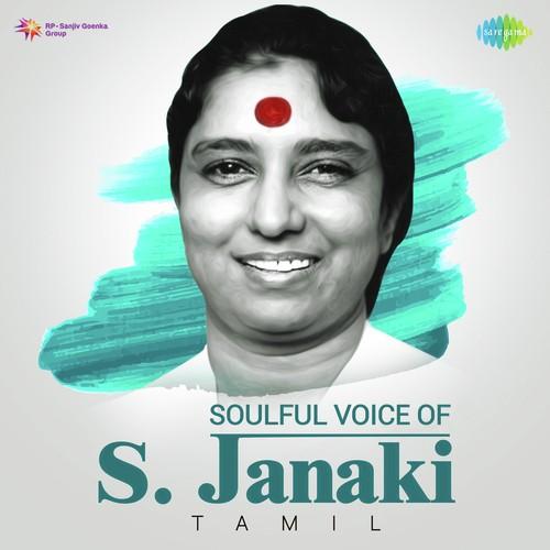 Listen to s. Janaki songs online, s. Janaki songs mp3 download.