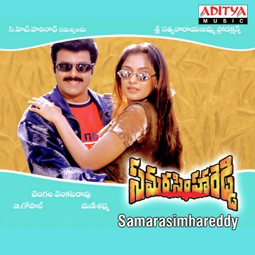 Samarasimha Reddy