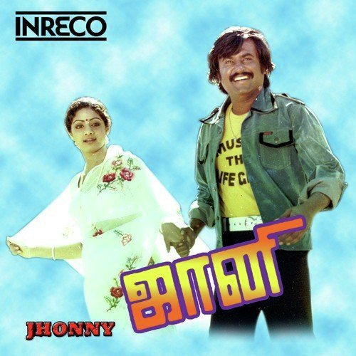 Jhonny Songs - Download and Listen to Jhonny Songs Online