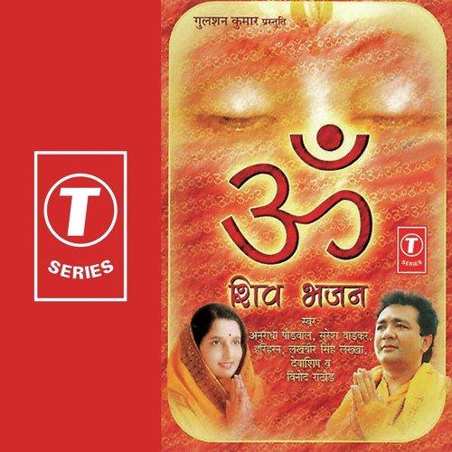 Shiva shankar bhajan mp3 songs collection free download | nepali.