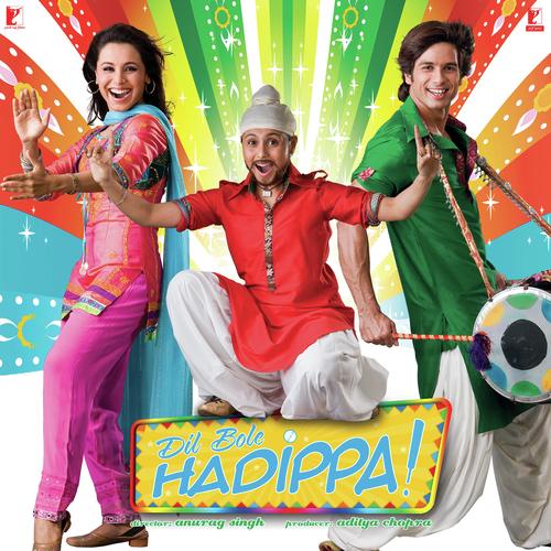 Hadippa The Remix