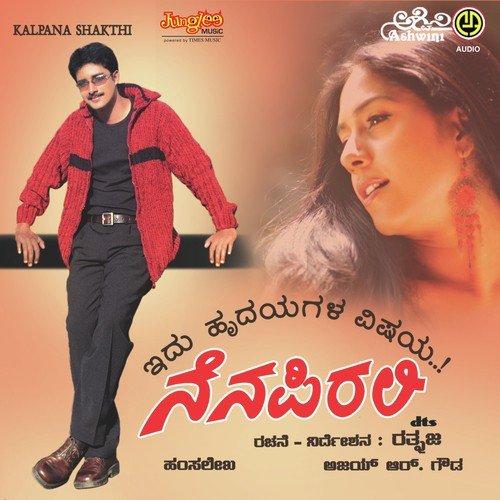 555 film songs download
