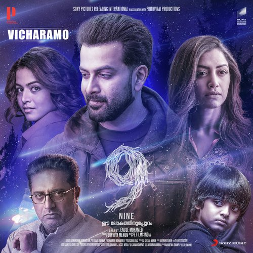 malayalam new film download 2019