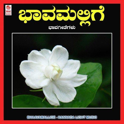 Aganitha Tharaganagala