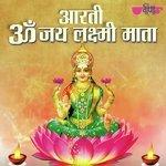 Om Jai Laxmi Mata - Aarti Songs