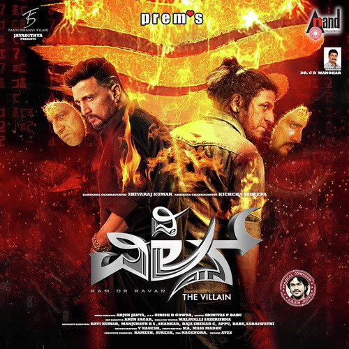 the villain kannada movie download apk