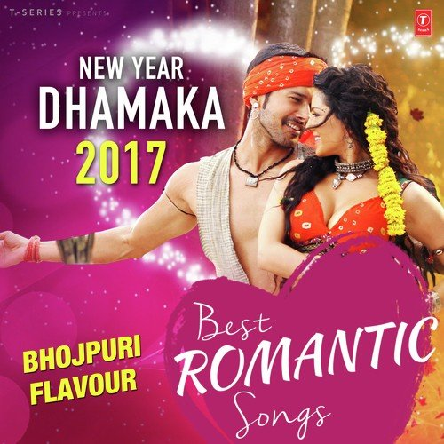 new song download romantic 2017