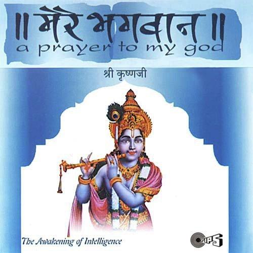 Bhagwan shri krishna songs free download