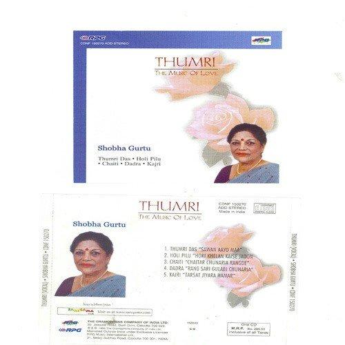 Tumri Shoba Gurtu by Shobha Gurtu - Download or Listen Free Only on