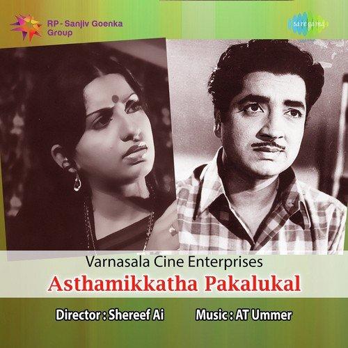 Asthamikkaatha Pakalukal