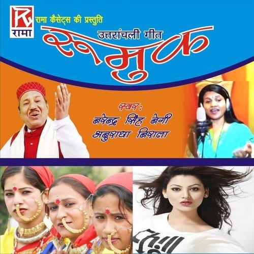Garhwali lok geet album download mp3 songs, listen online mp3.