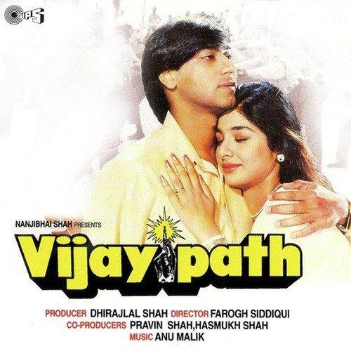 Vijaypath Songs - Download and Listen to Vijaypath Songs