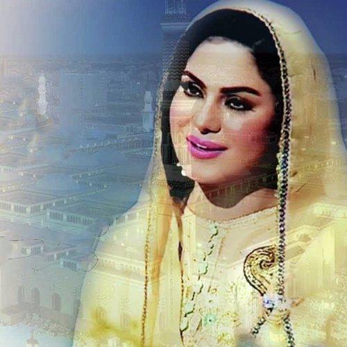 Veena Malik Photo Download