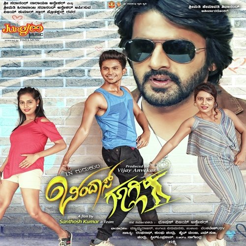 Download Songs By Anuradha Bhat, Chethan