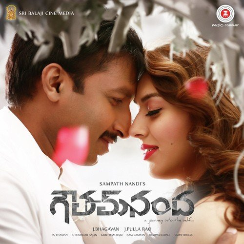 Image result for telugu goutam nanda movie poster