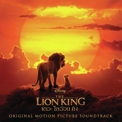 Lifes Not Fair Song Download The Lion King Thai Original