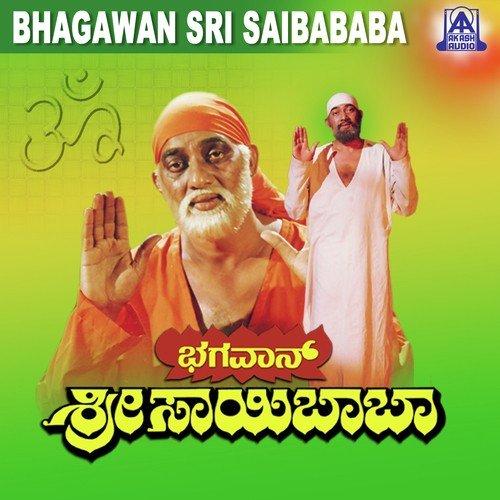 sai baba hindi movie songs free download