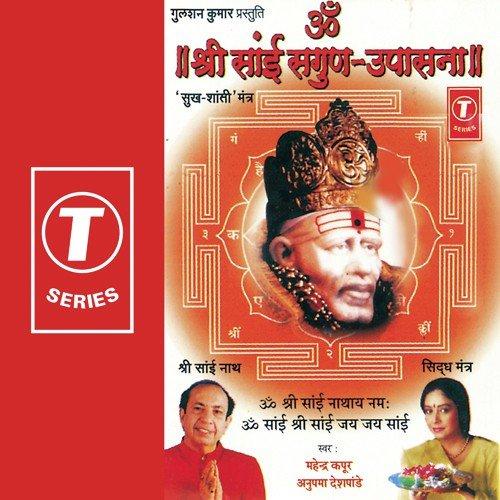 mahendra kapoor hanuman chalisa mp3 free download