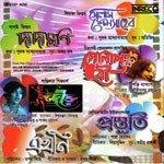 Arati Mukherjee Special - Latest Bengali Songs Online - JioSaavn