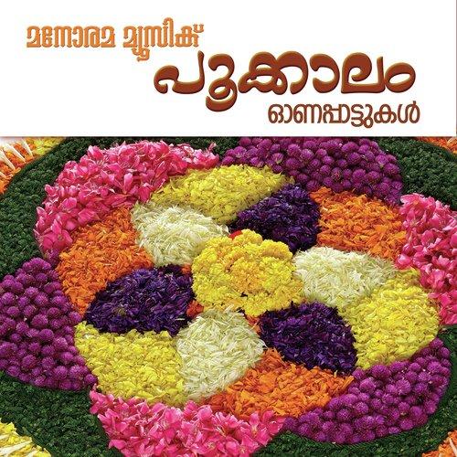 Kavyageethikal venugopal free download.