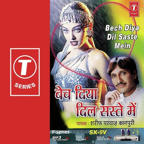 Dil Deewana Song Free Download: Tere Pyar Ne Mujhko Deewana Bana Dala (Full Song)