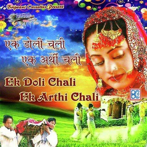 Ek doli chali ek arthi satish song download.