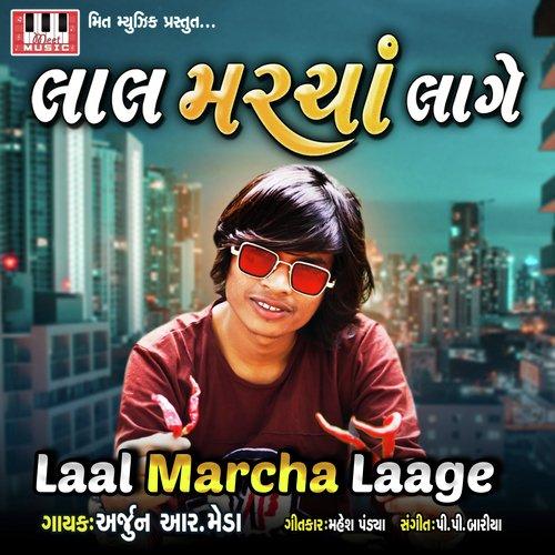 Laage Online