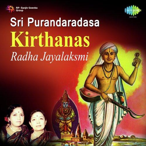 Sri Purandaradasa Kirthanas - Radha Jayalaksmi