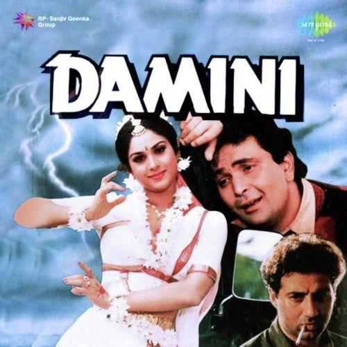 gawah hai chand tare  full song  - damini