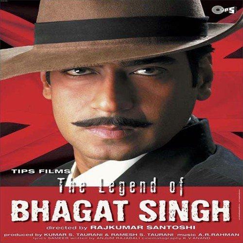Telugu Movie Mp3 Songs Download